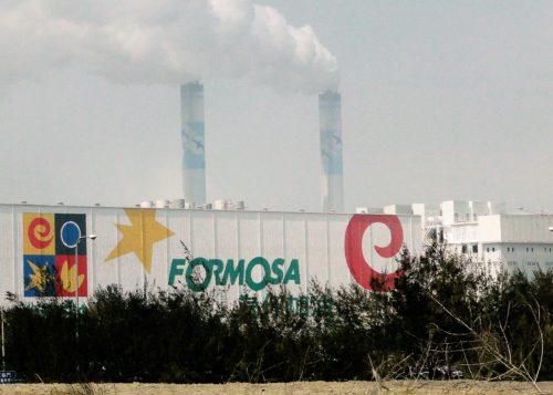 Formosa Plastics Fabrik Mailiao Schornstein