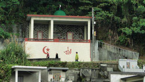 Islamisches Grab Friedhof