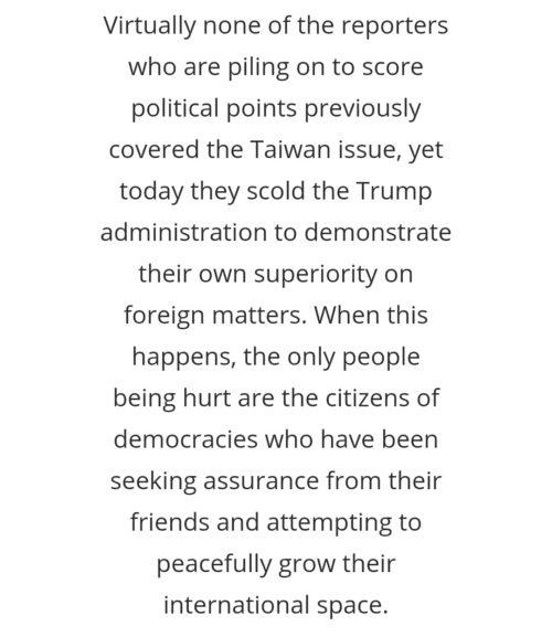 Zitat Taiwan