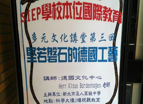 Plakat Vortrag Taiwan