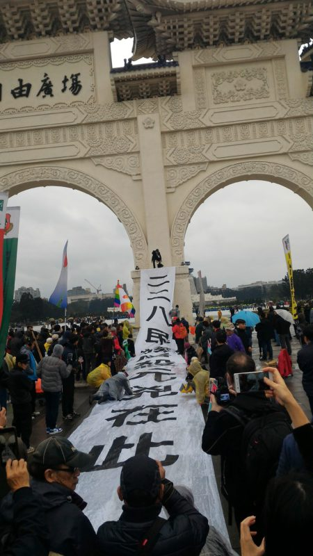 Demonstration gegen Chiang Kai-shek