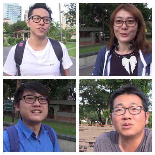 Vier Taiwaner mit Brille