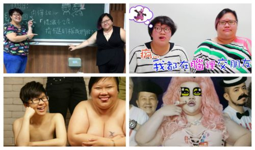 Roudan Tianxin (肉彈甜心): Mallie und Amy