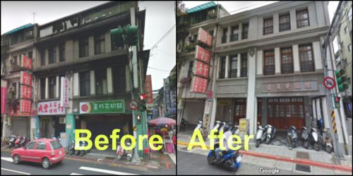 Old building renovated in Taiwan