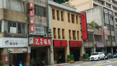 Renovated Old Building in Taipei