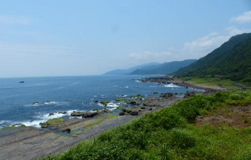 Küste Ozean