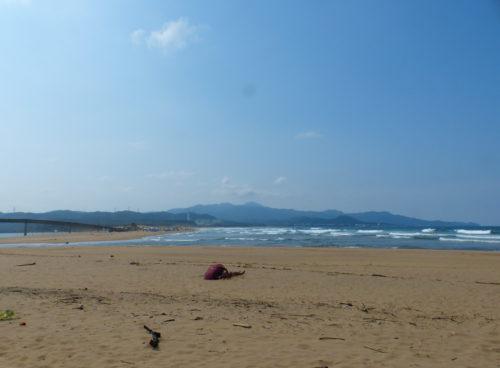 Strand Fulong