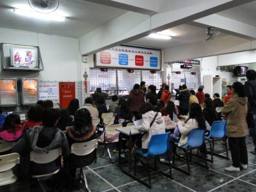Besucher Gefängnis Taiwan