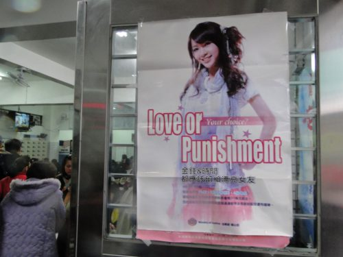 Gefängnis Taiwan Plakat Love or Punishment