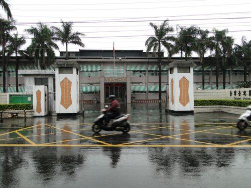Taipei Prison Gefängnis Taiwan